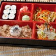 Japanese Bento Lunch - Stock Photo