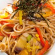 Stock Photo: Noodles with chicken and vegetables