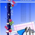 Restaurant (cafe) menu. Colored vector illustration for designer — Stock Vector #6748860