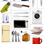 Big set of kitchen equipment. Vector — Stock Vector #6748995