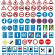 Road sign icons. Traffic signs. Vector illustration — Vettoriali Stock