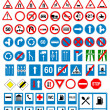 Stock Vector: Road sign icons. Traffic signs. Vector illustration