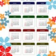 2012 calendar with flower image. Vector illustration — Stock Vector #6749495