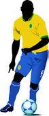 Giocatori di calcio. illustrazione vettoriale colorata per progettisti — Vettoriale Stock