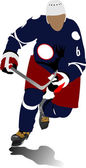 Eishockey-spieler. vektor-illustration — Stockvektor