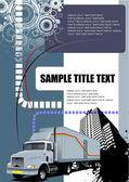 Copertina di stile grunge per immagini urbane opuscolo. illustratio Vector — Vettoriale Stock