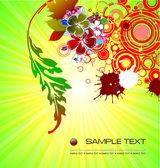 Yellow green wedding invitation. Vector illustration — Stock Vector