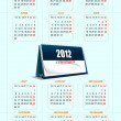 2012 calendar. Vector illustration — Stock Vector #6957707