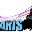 3D word Paris on the Eiffel tower grunge background. Vector illu — Stock Vector #6957712