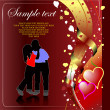 Valentine`s Day Greeting Card — Stockvector