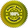Label money back guarantee — Stock Vector