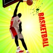 Basketball poster. Vector illustration — Stock Vector