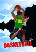 Plakát hráče basketbalu. Barevné vektorové ilustrace pro desig — Stock vektor
