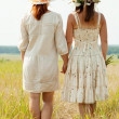 Women on summer field — Stock Photo #6854865