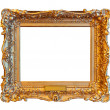 Stock Photo: Old gold frame
