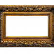 Luxury gold frame — Stock Photo