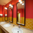 Stock Photo: Interior of toilet with few sinks i
