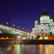 Christ the Savior Cathedral at Moscow — Stock fotografie