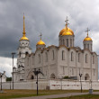 Assumption cathedral at Vladimir — Stok Fotoğraf #7632615