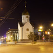 Stock Photo: Night Novosibirsk