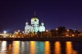 Christ the Savior Cathedral in night — Stock Photo