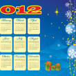Stock Vector: 2012 year calendar template