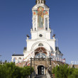 Stock Photo: The Orthodox Church