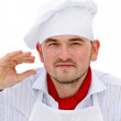 Stock Photo: Portrait of chef