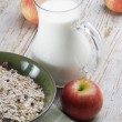 Royalty-Free Stock Photo: Healthy breakfast - muesli, milk and apples
