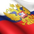 Flag of Russia - Foto de Stock