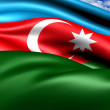 Постер, плакат: Flag of Azerbaijan