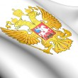 Double-headed eagle. Russian emblem. — Stock Photo