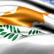Flag of Cyprus - Stock Photo