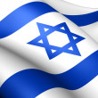 Flag of Israel — Stock Photo #7464222
