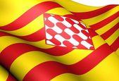 Flag of Girona Province, Spain. — Stock Photo