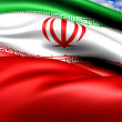 Stock Photo: Flag of Iran