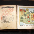 Old Slavjanic ecclesiastical manuscript — Stock Photo