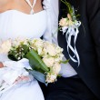 Wedding peach-coloured bouquet - Stock Photo
