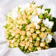 Wedding peach-coloured bouquet - Stock fotografie