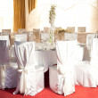 Stock Photo: White wedding table set