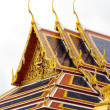 Detail of Grand Palace in Bangkok, Thailand - Stock Photo
