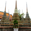 Thailand Bangkok Wat Arun temple detail - Stock Photo