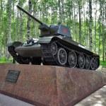 Постер, плакат: Soviet tank T 34 76