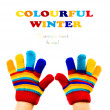 Knitted woolen children`s glove - Stock Photo