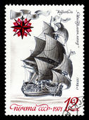 Ussr post stamp shows old russian sailing warship — Stock Photo