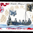 ussr post stamp shows old russian old small boat — Stock Photo