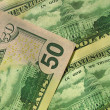 American dollars background — Stock Photo #7662331