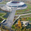 Donbass Arena stadium. — Stock Photo