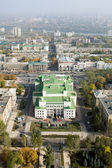 Donetsk city. — Stock Photo