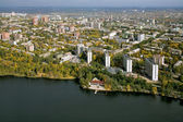 Donetsk city. — Stockfoto